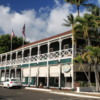 Pioneer Inn, Lahaina, Maui: The oldest hotel in town, with a distinct rustic feel to it