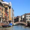 Venice -- Canal bridges
