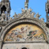 Venice -- St. Mark's cathedral: Colorful mosaics on the front are one of the main features of the church