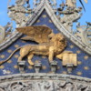Venice -- St. Mark's cathedral: The winged lion, symbol of Venice, sits atop the cathedral.