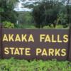 Entrance to Akaka Falls State Park, Hawaii