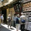 Quebec -- Du Trésor Street: Its always fun to stroll thru the street artists displays