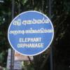 Pinnawala Elephant Orphanage, Sri Lanka: Sign at the entrance