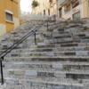 Steps, Bairro America