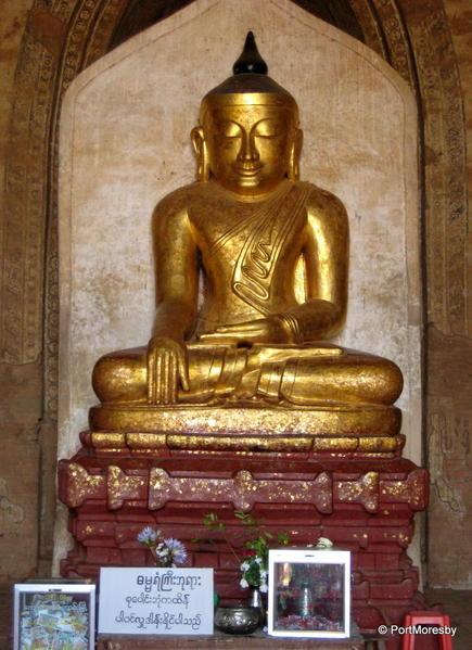 Portmoresby Burmese Buddhas POD 2