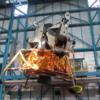Apollo Saturn V Center, Rocket Display