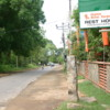 Tissimihara -- Rest House