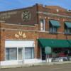Sun Studio, 706 Union Ave., Memphis Tennessee (front view)
