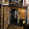 Sun Studio gift shop