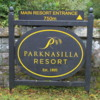 Entrance to Parknasilla Resort, Ring of Kerry