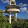 Observation Tower, , Shark Valley, Everglades National Park