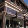Wallace, Idaho -- Mining Stock storefront