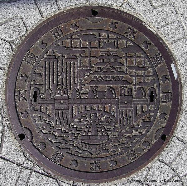 1-Osaka