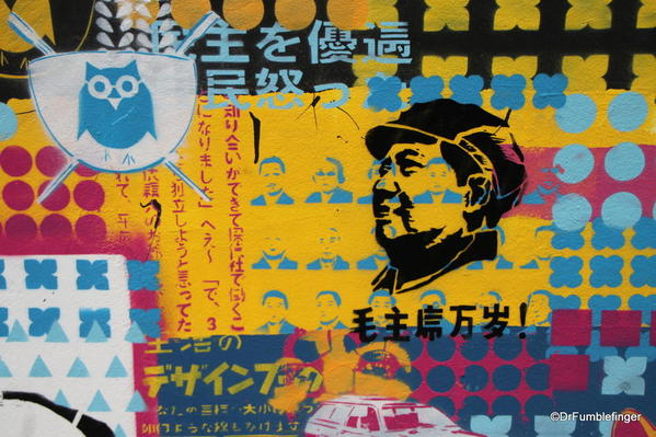 Stencil art in the Palermo Soho district. On the Fukuro Noodle Bar restaurant