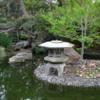 San Diego Zoo -- Japanese Gardens