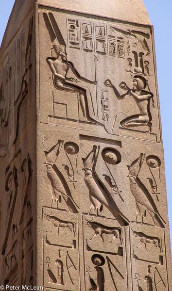 Egypt -0545