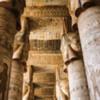 Egypt -1070