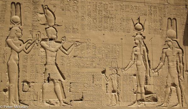 Egypt -1104