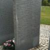 Pulawy Memorial Wall: Pulawy Memorial Wall