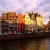 Strasbourg Canal: Strasbourg Canal
