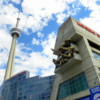 View of CN Tower and Rogers Centre: Toronto, Ontario
