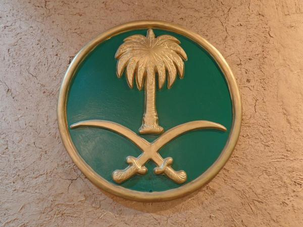 Saudi Arabia Riyadh Al Masmak Fort 17. Welcome from the Saudi Royal Seal