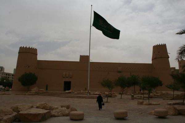 Saudi Arabia Riyadh Al Masmak Fort