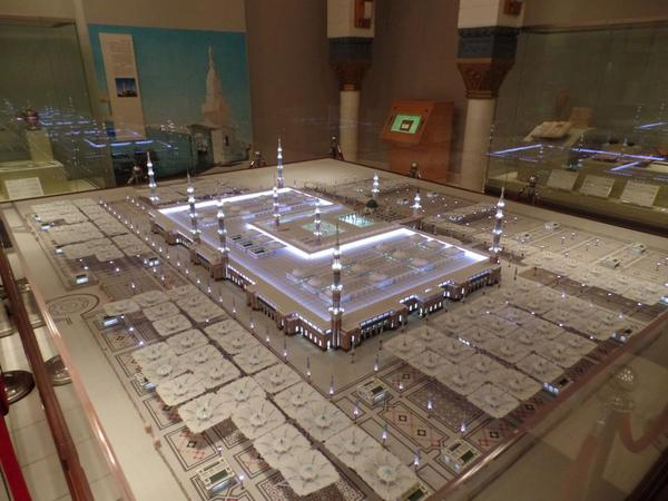 Saudi Arabia Riyadh National Museum. Mohamed's burial grounds (model)