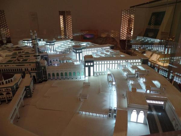 Saudi Arabia Riyadh National Museum. Riyadh National Museum Mohamed's burial grounds (model)