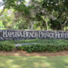 Entry sign to the Hapuna Beach Prince Resort