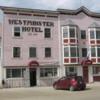 23 Westminster-Hotel-1898