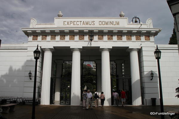 Exit from Recoleta Cemetery, Buenos Aires
