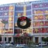 Macy's Department Store: Union Square, San Francisco