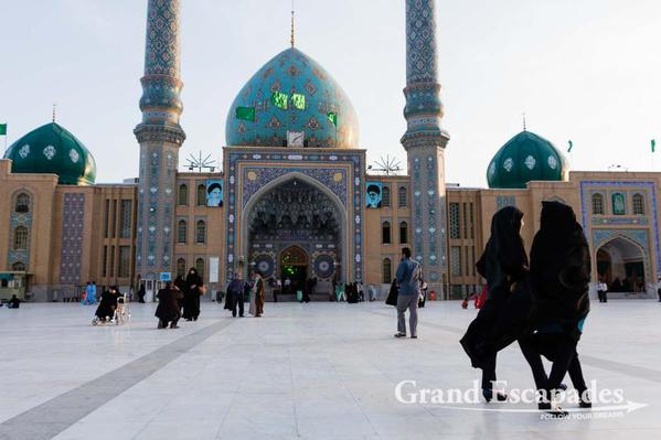 Jamkaran Mosque, Qom