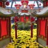 02 Bellagio Chinese New Year