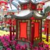 03 Bellagio Chinese New Year
