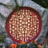 17 Bellagio Chinese New Year