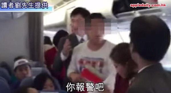 airline disturbance