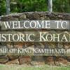 Historic Kohala sign: Birthplace of King Kamehameha I, Kapaau, Hawaii Island, Hawaii