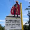 Hawaii Vistors Bureau Marker for King Kamehameha Statue: Kapaau, Hawaii Island, Hawaii