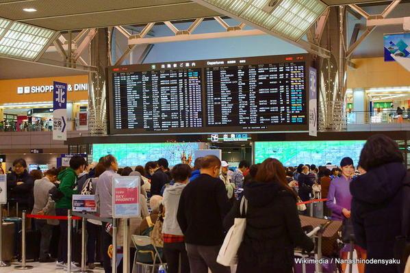 The_crowded_departure_lobby_of_Tokyo-Narita_Airport_Terminal_2.JPG Nanashinodensyaku-001