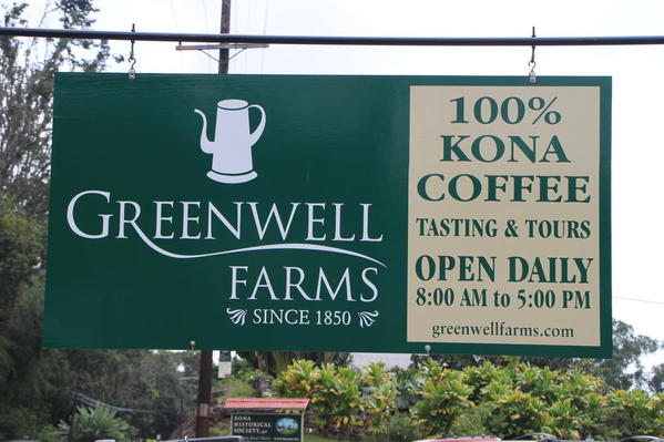 Greenwell Farms Coffee Tours