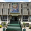 Ethiopian National Museum: Entrance to the museum