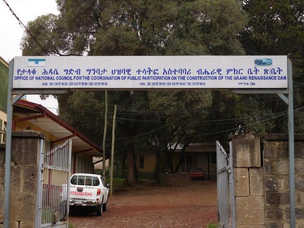 2015-05 Ethiopia Street Scenes 08
