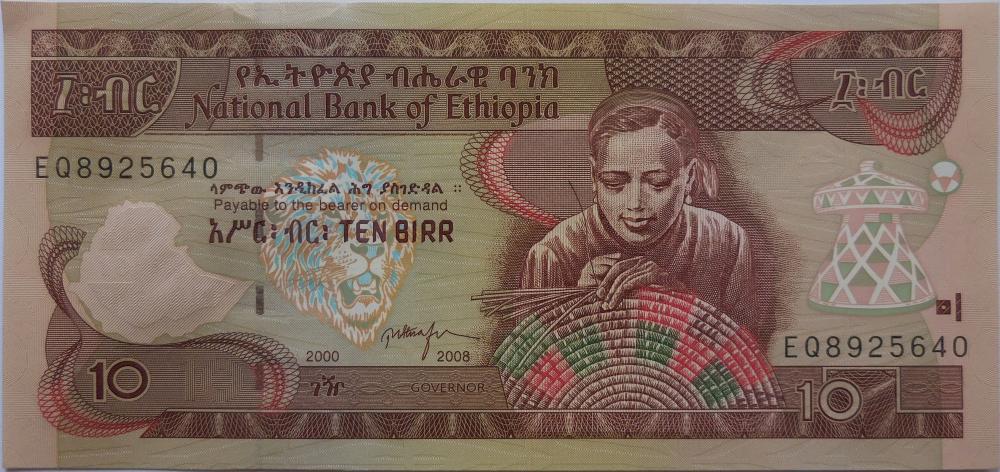 10 Ethiopian Birr Note Front