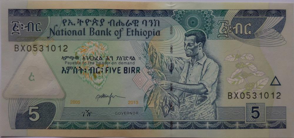 5 Ethiopian Birr Note Front