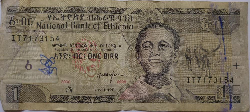 1 Ethiopian Birr Note Front