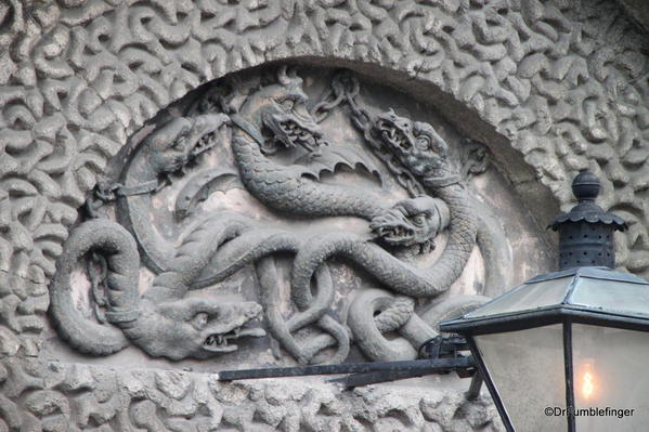 Detail of entrance to Kilmainham Gaol, Dublin