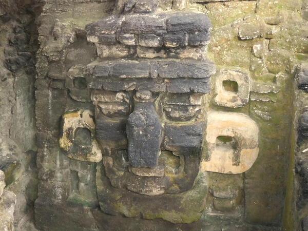 26 2015-11 Guatemala Tikal 096