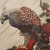 Falcon East